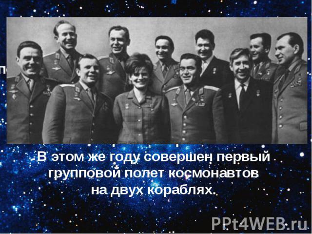 1962 первый пуск АМС