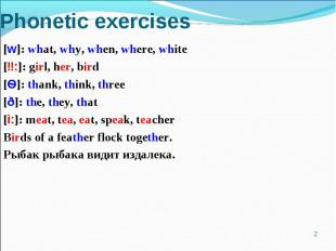 Phonetic exercises [w]: what, why, when, where, white[ɜ:]: girl, her, bird[Ѳ]: t