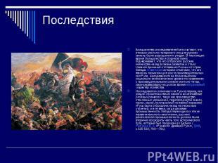 ПоследствияБольшинство исследователей ига считают, что итогами монголо-татарског