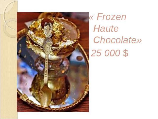 « Frozen Haute Chocolate» 25 000 $