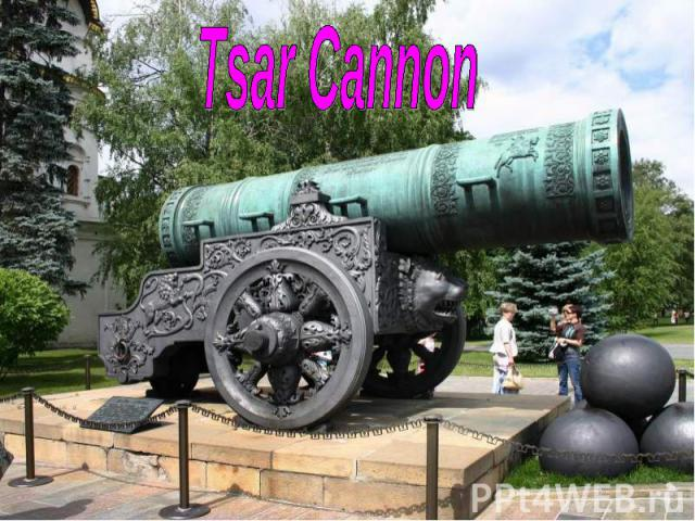 Tsar Cannon