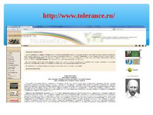 http://www.tolerance.ru/