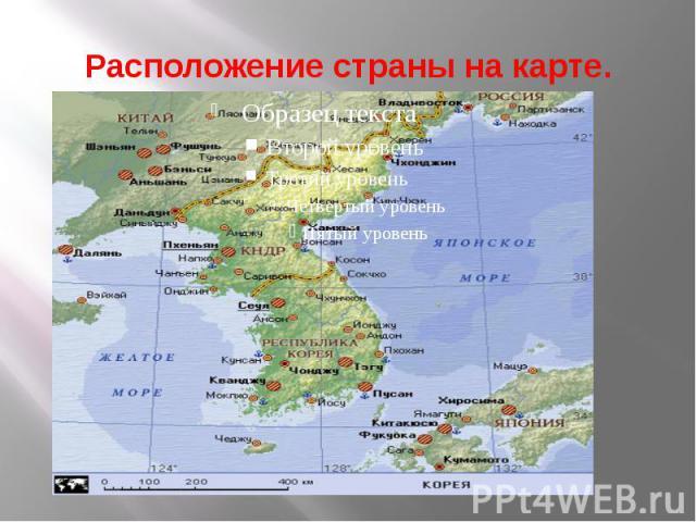 Расположение страны на карте.
