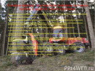 Основные факторы, обусловившие появление системных проблем в развитии лесного ко