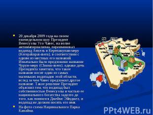 20 декабря 2009 года на своем еженедельном шоу Президент Венесуэлы Уго Чавес, на