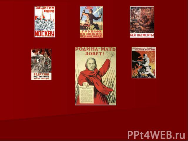 Ратные страницы истории Отечества