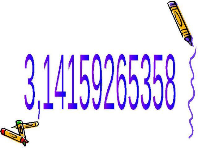 3,14159265358