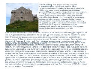 Замок Бэллимор(англ.Ballymore Castle) находится вирландскомгородеЛоренстаун