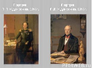 Портрет П.П.Ждановича. 1846г. Портрет П.В.Ждановича. 1846г.
