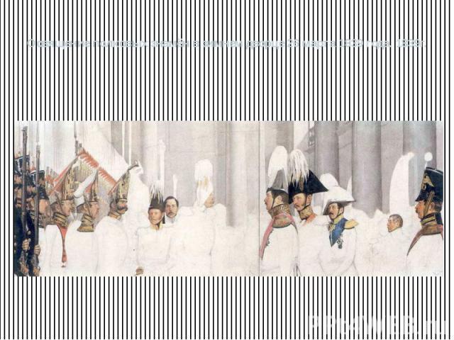 Освящение полковых знамён в зимнем дворце 26 марта 1839 года. 1839г.