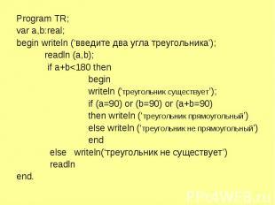 Program TR;var a,b:real;begin writeln ('введите два угла треугольника'); readln