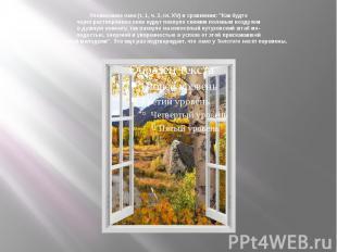 """Упоминание окна (т. 1, ч. 3, гл. XV) в сравнении: """"Как будточерез растворённое о"""