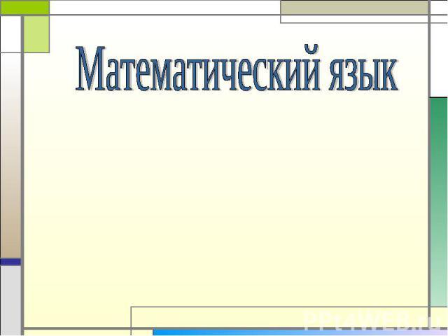 http://vk.com/club50504812