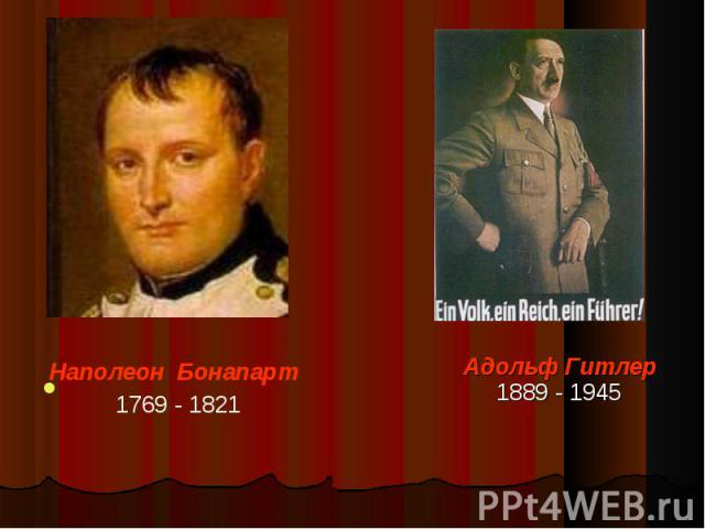 essay napoleon hitler