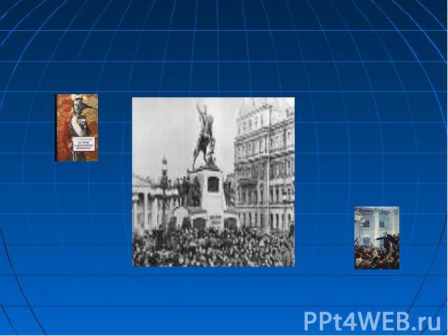 какие причины стали главными для перерастания революционной ситуации в революцию?