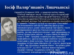 Нарадзіўся 29 верасня 1924г. у гарадскім пасёлку Івянец. Скончыў Івянецкую школу