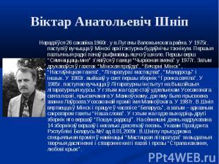 Нарадзіўся 26 сакавіка 1960г. у в.Пугачы Валожынскага раёна. У 1975г. паступіў в