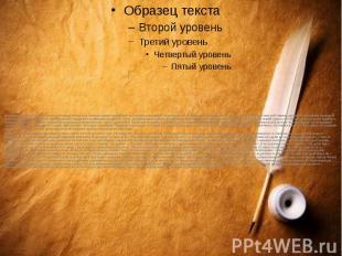 Восхищает и оформление книг Скорины. В первую белорусскую Библию издатель включи