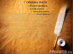 Вскоре Ф. Скорина по приглашению последнего магистра Тевтонского ордена прусског