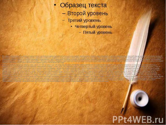 Восхищает и оформление книг Скорины. В первую белорусскую Библию издатель включил почти полсотни иллюстраций: многочисленные заставки, иные декоративные элементы, гармонирующие с версткой страниц, шрифтом и титульными листами. В его пражских издания…