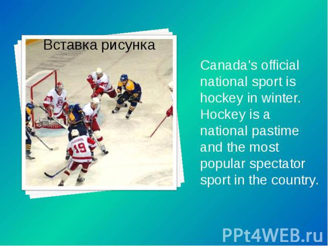 Canada's official national sport is hockey in winter. Hockey is a national pastime and the most popular spectator sport in the country. Canada's official national sport is hockey in winter. Hockey is a national pastime and the most popular spectator…