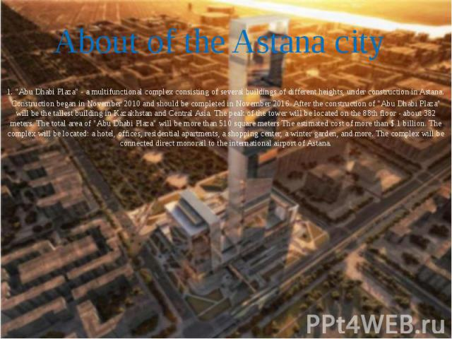 """1. """"Abu Dhabi Plaza"""" - a multifunctional complex consisting of several buildings of different heights, under construction in Astana. Construction began in November 2010 and should be completed in November 2016. After the construction of &q…"""