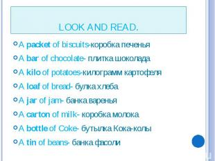 LOOK AND READ. A packet of biscuits-коробка печенья A bar of chocolate- плитка ш