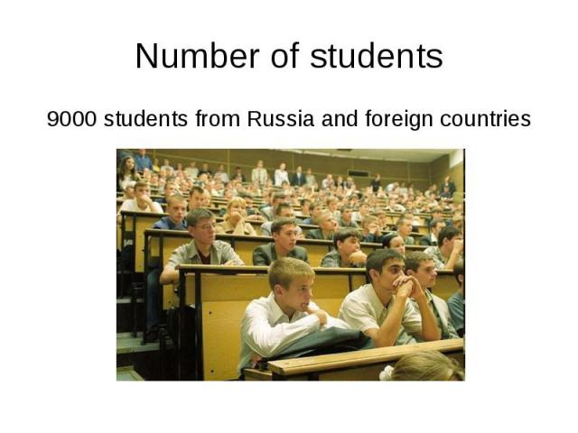 Number of students 9000 students from Russia and foreign countries
