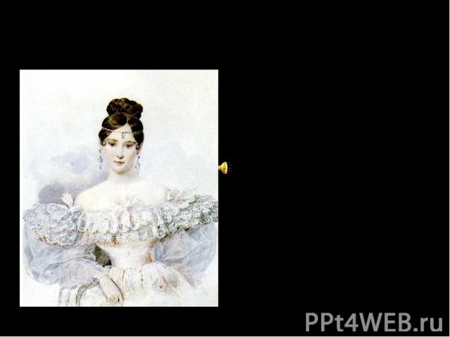 Страница 6 Наталья Николаевна Гончарова «А душу твою люблю более…»