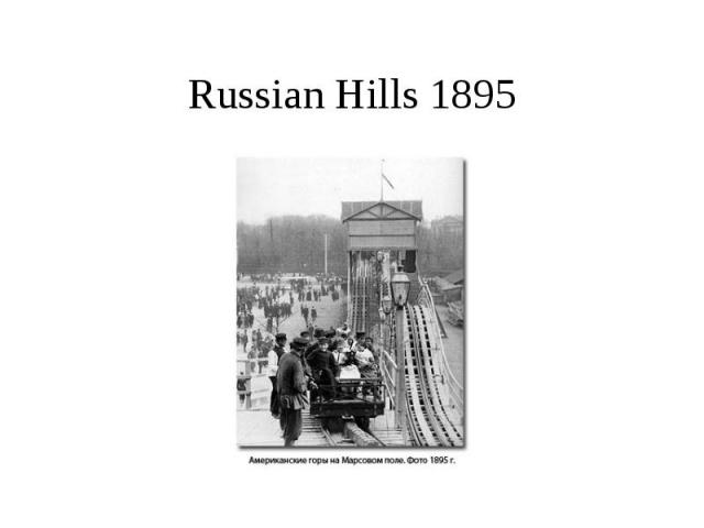 Russian Hills 1895