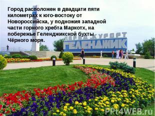 Город расположен в двадцати пяти километрах к юго-востоку от Новороссийска, у по