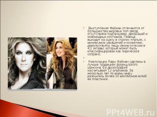 Выступления Фабиан отличаются от большинства мировых поп-звезд отсутствием подта