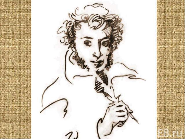 Зима. Что делать нам в деревне? (1829 год) Вот вечер: вьюга воет; Свеча темно горит; стесняясь, сердце ноет; По капле, медленно глотаю скуки яд. Читать хочу; глаза над буквами скользят, А мысли далеко... Я книгу закрываю; Беру перо, сижу; насильно в…