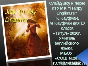 """Just In My Dreams… Слайд-шоу к песне из УМК """"Happy English.ru"""" К.Кауфман, М.Кауф"""