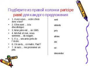 Подберите из правой колонки partcipe passé для каждого предложения1. Avez-vous .
