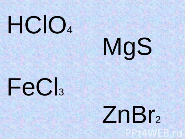 HClO4MgSZnBr2FeCl3