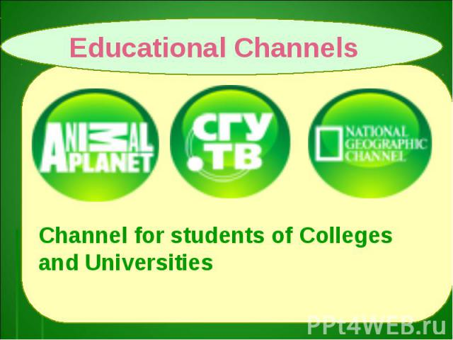 Educational ChannelsChannel for students of Colleges and Universities
