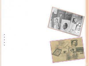В литературной стезе с 1916 года. Первые стихи на чувашском и русском языках Миш