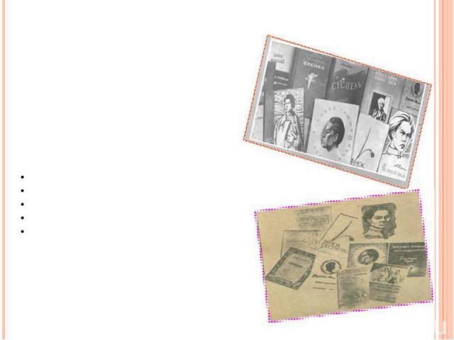 В литературной стезе с 1916 года. Первые стихи на чувашском и русском языках Мишши Сеспель начал публиковать в 1919 году в газетах «Знамя революции», «Тетюшские известия», «Канаш». Сборник стихов «Хурçă шанчăк» (Стальная вера) впервые увидел свет в …