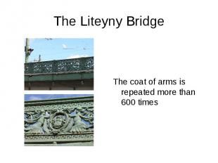 The Liteyny BridgeThe coat of arms is repeated more than 600 times