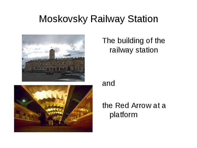 Moskovsky Railway StationThe building of the railway station and the Red Arrow at a platform