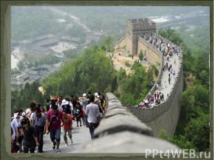 В это время на Китай с севера нападали дикие племена кочевников-гуннов. Они разо