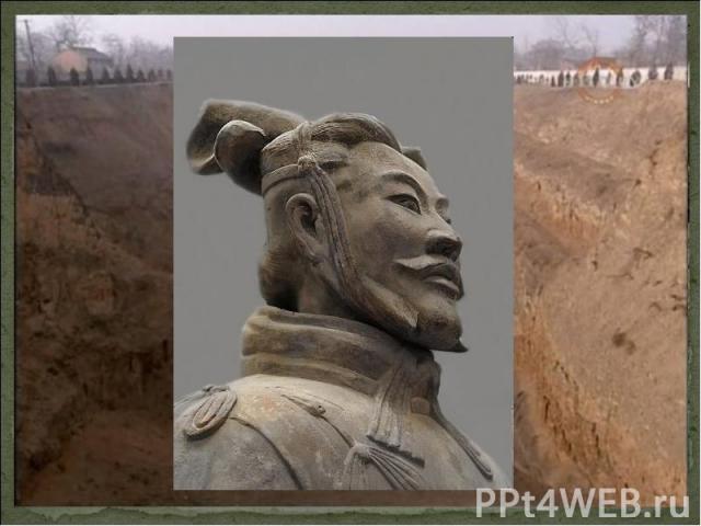 В 1974 г. совсем случайно была найдена гробница императора Цинь Шихуанди. Крестьянин, который пахал плугом поле, провалился в какую-то яму. Это был ход к месту погребения императора. Подземная гробница занимает огромную площадь — несколько квадратны…