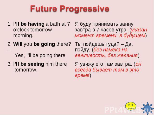 Future Progressive