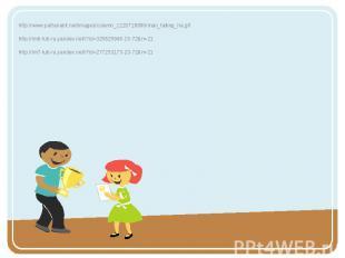 http://www.pattanakit.net/images/column_1220718996/man_falling_ha.gifhttp://im6-