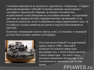 Столыпин переводится на должность саратовского губернатора. С первых дней револю