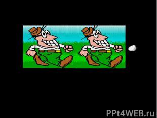 Эстафета с яйцомИграющие разбиваются на две команды и должны бегом с яйцом в лож