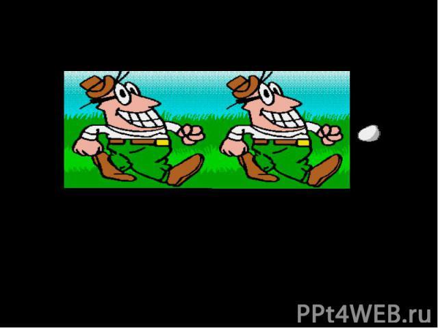 Эстафета с яйцомИграющие разбиваются на две команды и должны бегом с яйцом в ложке добраться до финиша и вернуться назад, чтобы передать яйцо товарищу по команде.