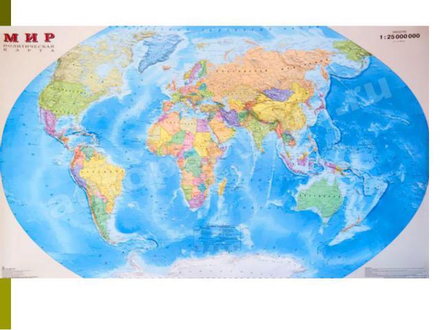 От плана – к картеПланы составляют, чтобы изобразить на бумаге небольшие участки местности.Размеры многих предметов сокращаются настолько, что их трудно узнать. Тогда их обозначают условными знаками. Такое изображение на поверхности Земли называется…