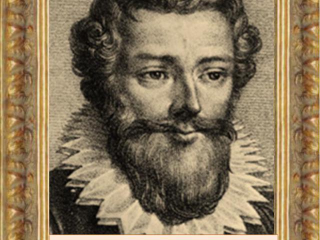 Виет Франсуа(1540 – 1603)